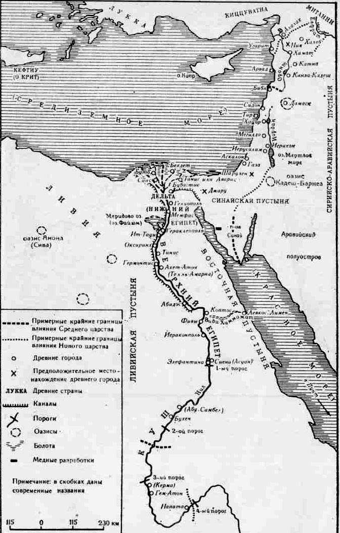 Карта древний египет