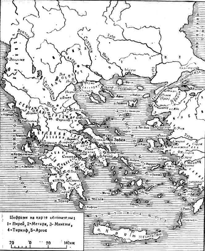 Древняя греция в i тысячелетии до н э