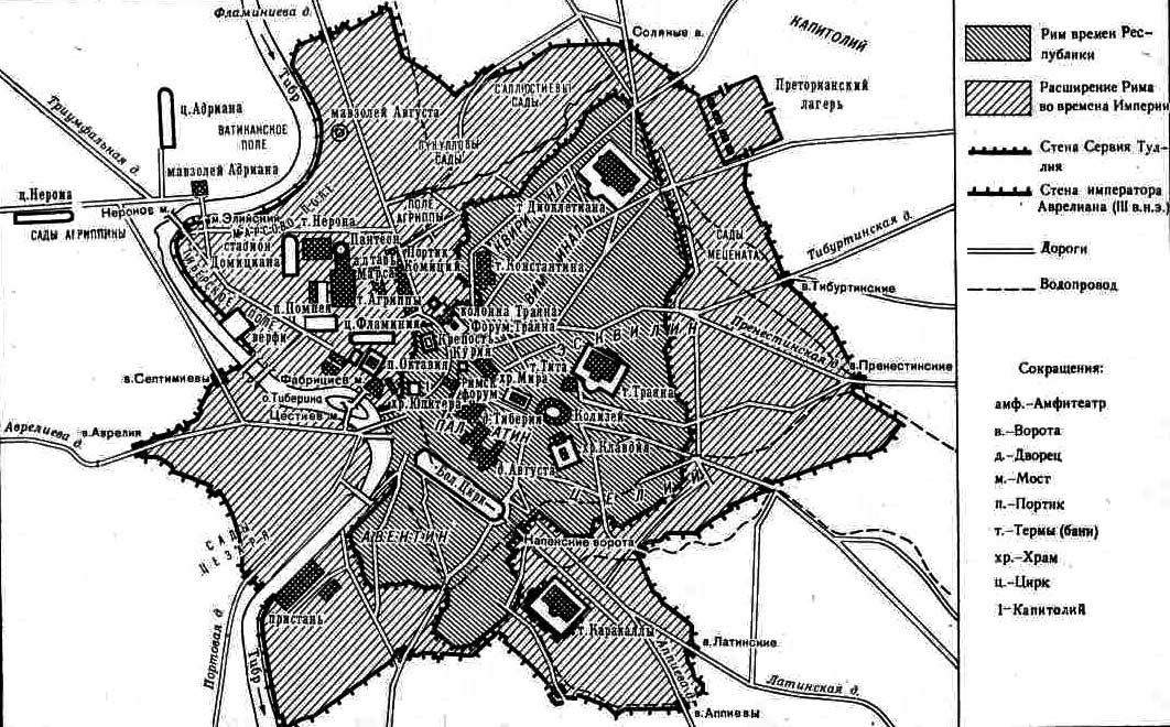 для этого объекта: Google Maps Лучшая карта для этого Карта Рима показывает, что город во многом сохранил...