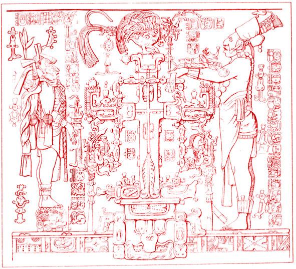 Надгробие храма в паленке Мемориальный комплекс с крестом Тында