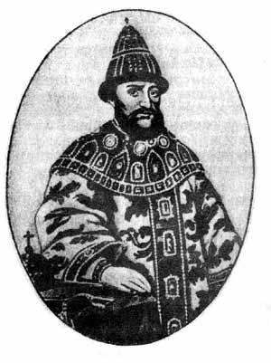 Царь Михаил Фёдорович Романов (с 1613 по 1645)