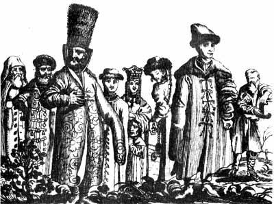 Русские времён Михаила Фёдоровича