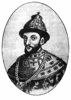 Царь Алексей Михайлович (с 1645 по 1676)
