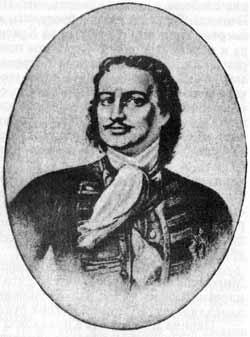 Царь Пётр Великий (с 1689 по 1725)