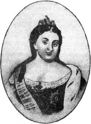 Императрица Екатерина I (с 1725 по 1727)