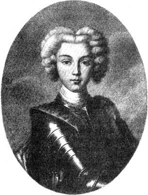 Пётр II (c 1727 по 1730)