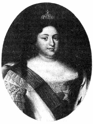 Императрица Анна Иоановна