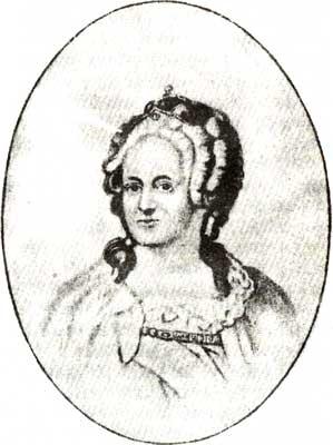 Императрица Екатерина Великая ( с 1762 по 1796)