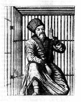 Казак Пугачёв