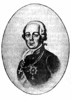 Император Павел I ( c 1796 по 1801)