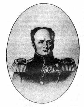Император Александр I (1801 по 1825)