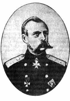 Император Александр II (с 1855 по 1881)