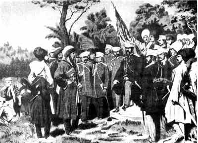 Шамиль перед князем Барятинским