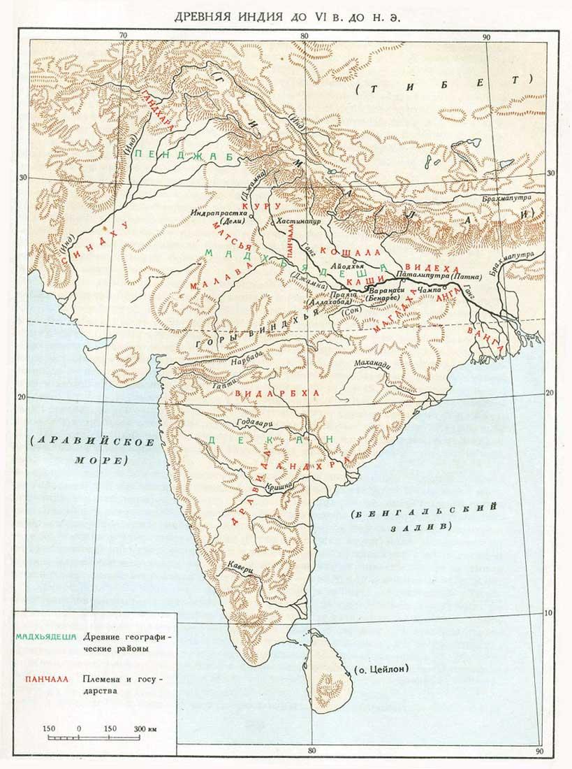 "Все фотографии по: ""Карта Древней Индии"" / picshealth.ru: http://picshealth.ru/karta-drevnei-indii/"
