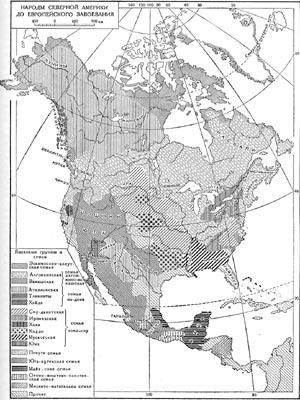Народы Северной Америки до европейского завоевания