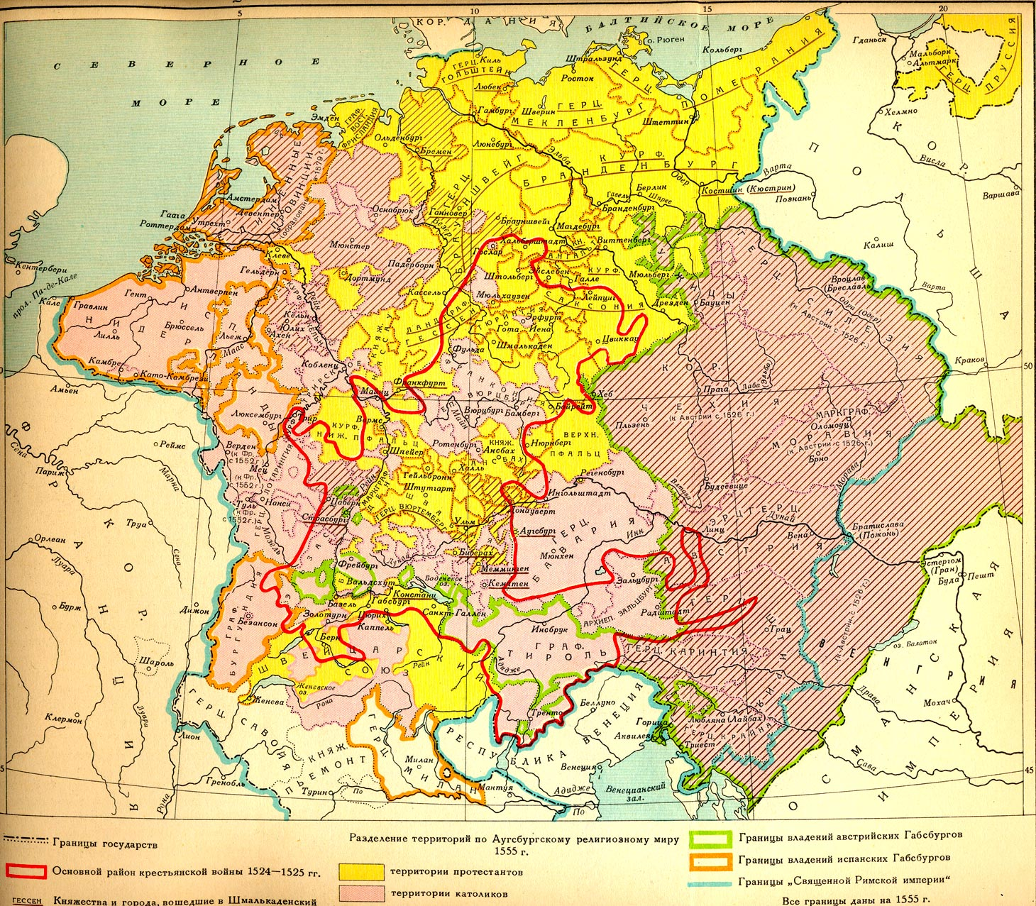 Zentraleuropa in der Epoche der Reformation und des Bauernkrieges (russisch)