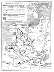 Ливонская война 1558-1583 годов оказала влияние на международное положение В это время Россия вела военные действия...