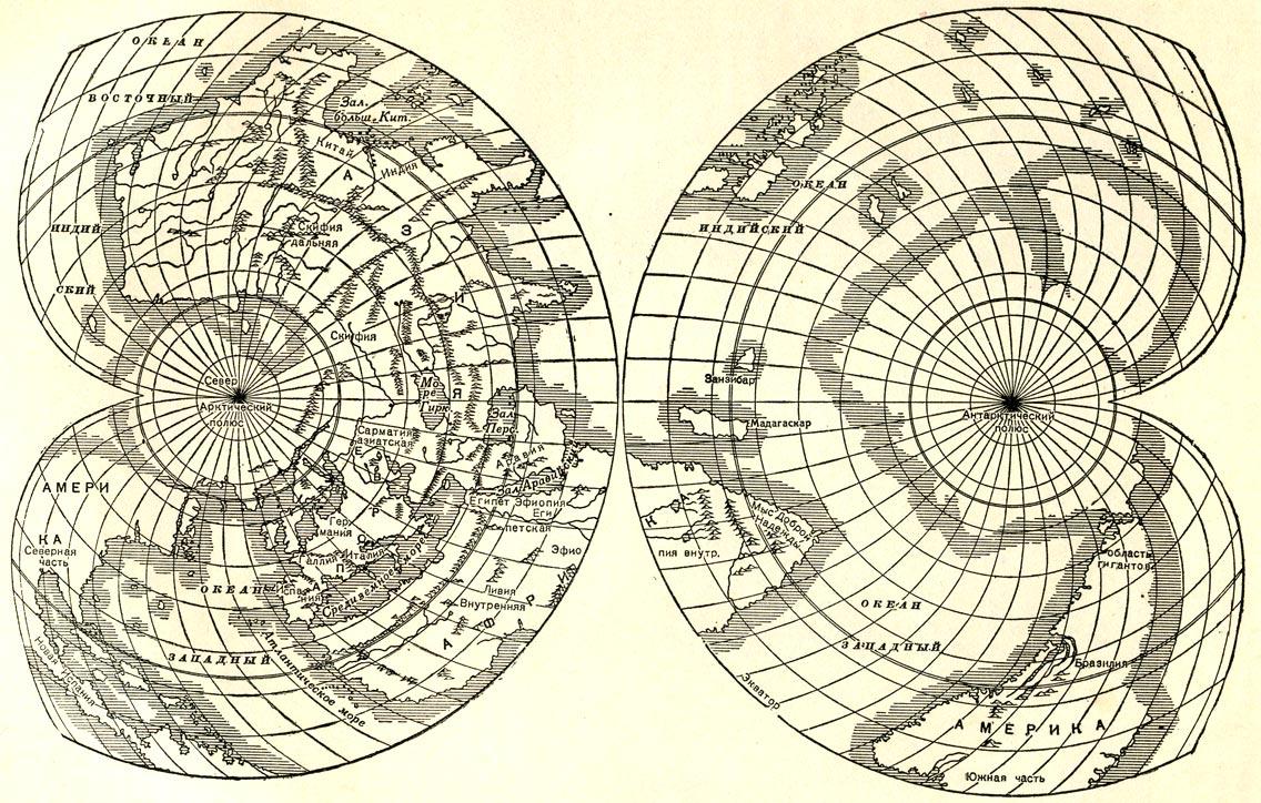 Схема карты Меркатора 1538 г. (Первая карта, на которой название Америка  было распространено на оба материка Нового Света.)