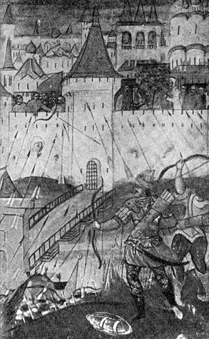 Крестьянская Война В Период Смуты Начала Xvii В Проходила Под Руководством - фото 4