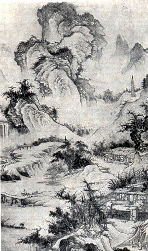 ГО СИ (ок. 1020–1090)