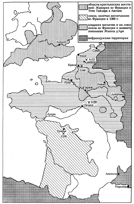 Англия и франция во время столетней