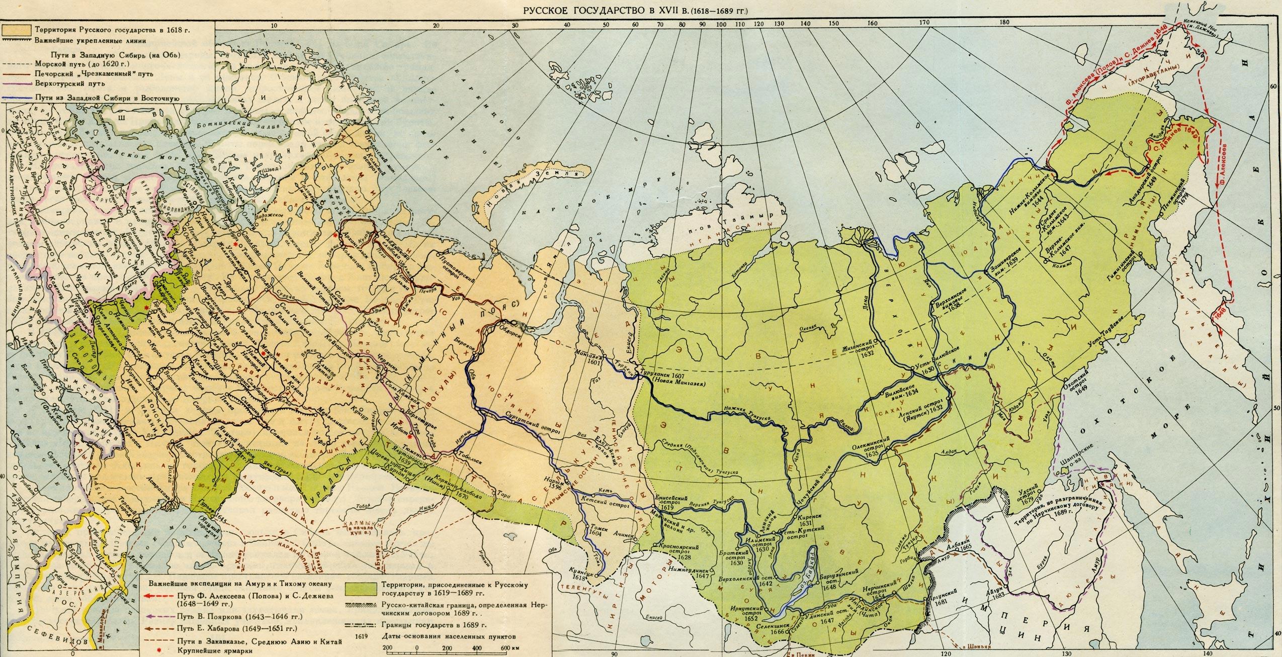 Путин манипулирует историей. Малороссия обозначает место, откуда пошла цивилизация, то есть столица, - историк - Цензор.НЕТ 7062