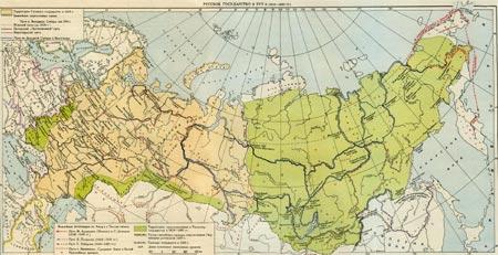 Экономические районы России в XVII веке.