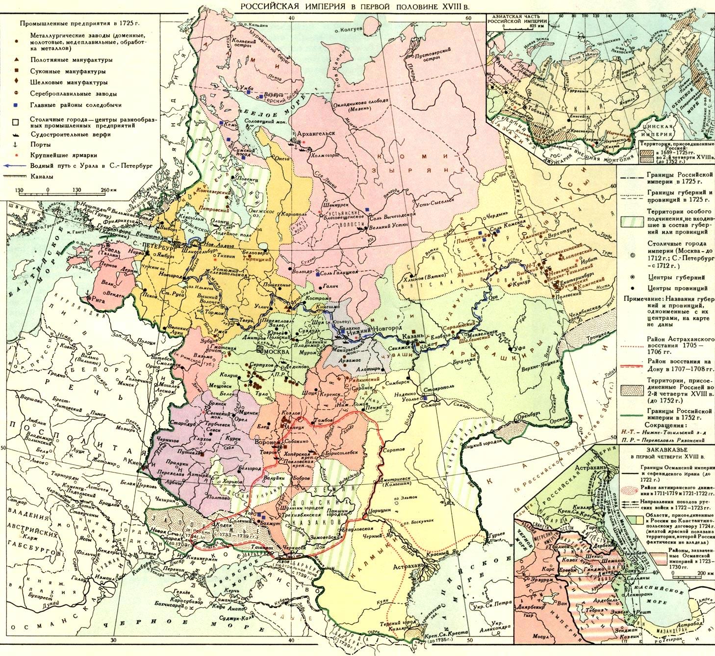 俄罗斯历史地图按年代收集
