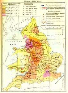 Англия в конце XVIII в.
