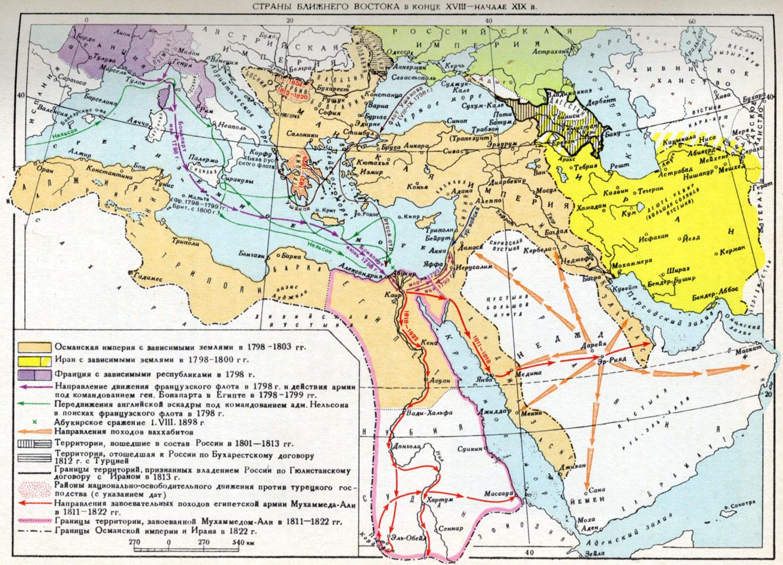 Страны ближнего востока в конце xviii