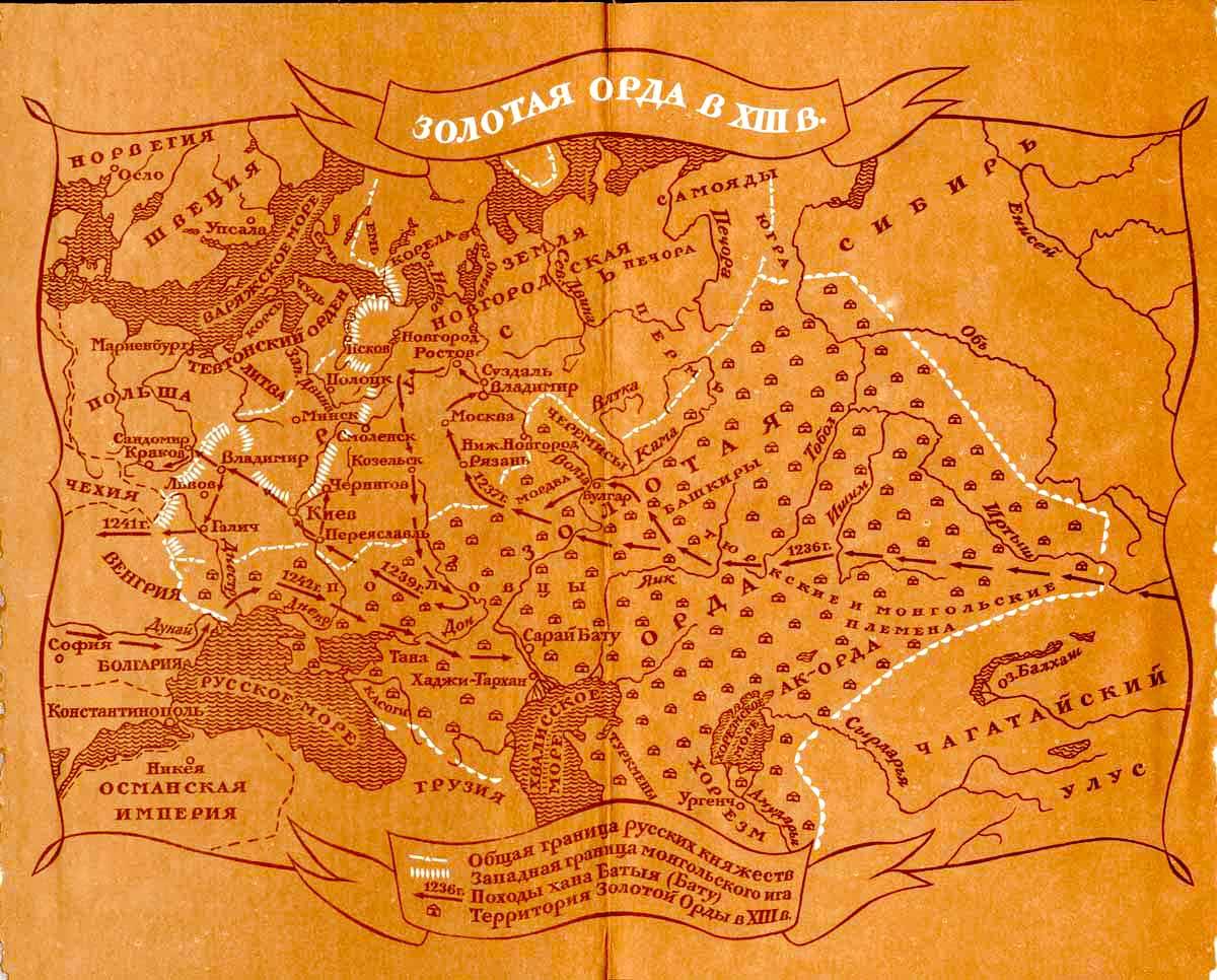 Карта золотая орда в xii в