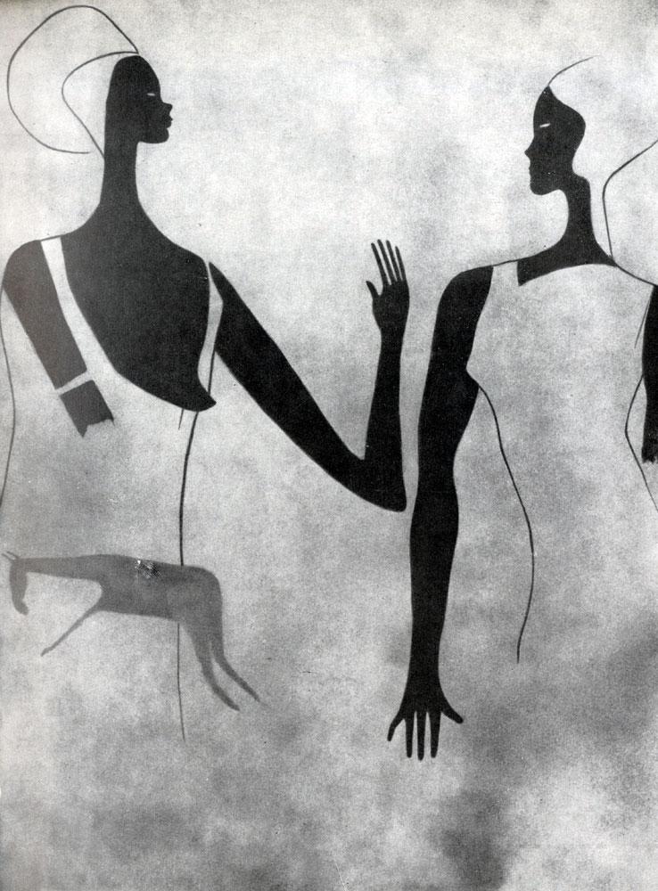 15. Джаббарен. Девушки фульбе Скотоводческий период