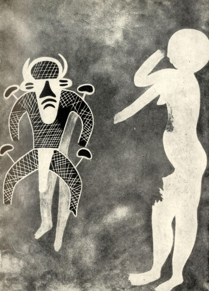 17. Ауанрхет. Африканская маска. Период 'круглоголовых' людей. Стиль, предшествовавший стадии упадка