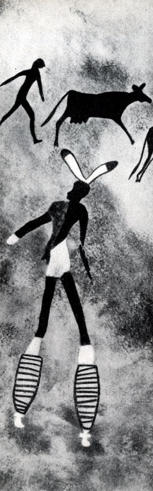 24. Тин-Тазарифт. Танцующий африканец с лентами на ногах. Доскотоводческий период, не рассматриваемый в книге