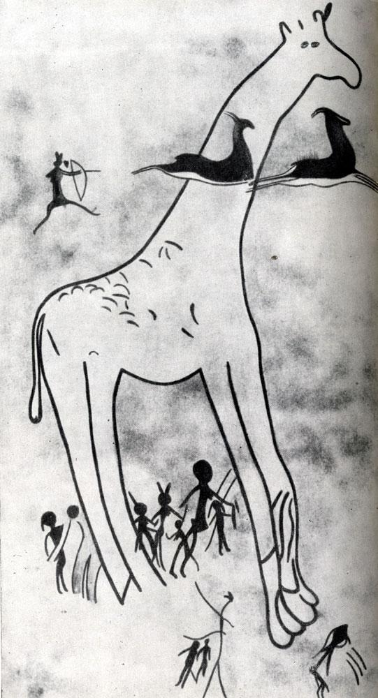 32. Аджефу. Большая жирафа. Различные периоды