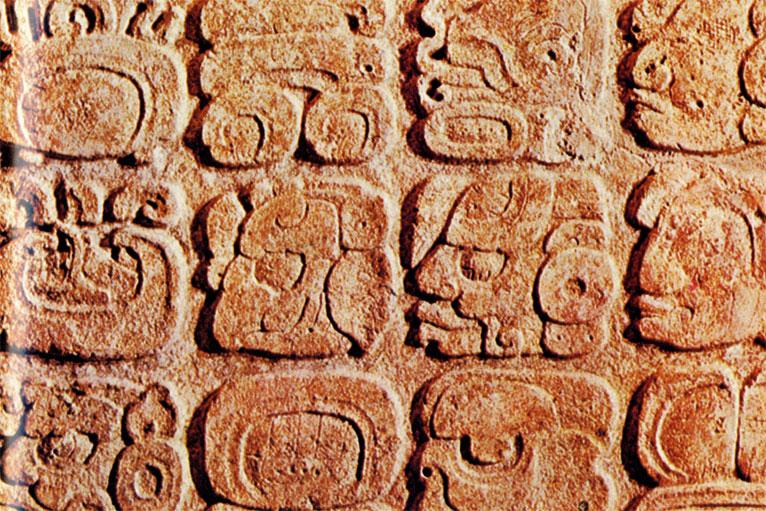 Майя разработали самую развитую во всей доколумбовской Америке систему письменности. Иерографические надписи встречаются в кодексах, на камне, керамике и штуке