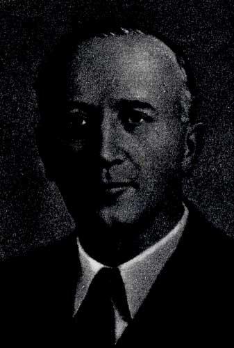 Уильям Фостер