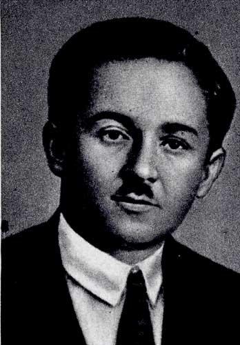 Уильям Галлахер