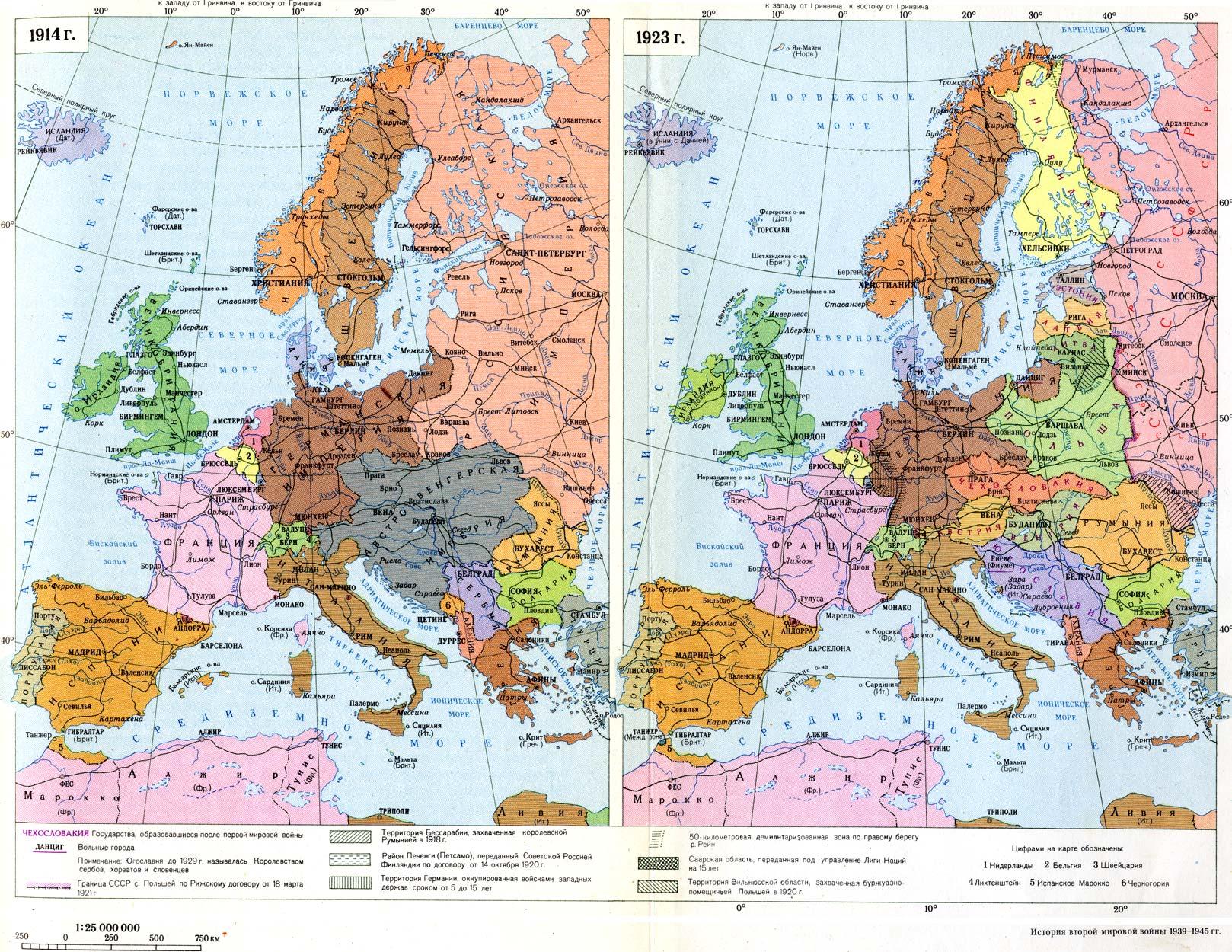 Izmenenie Politicheskoj Karty Evropy V Itoge Pervoj Mirovoj Vojny I
