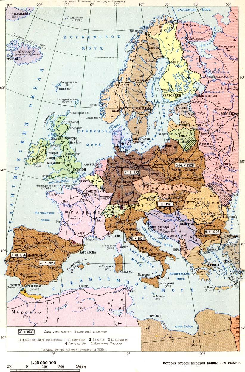 История новейшего времени стран европы и америки 1918 1945 года