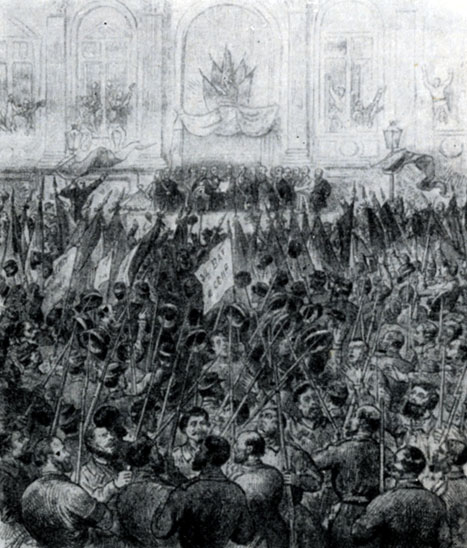 Провозглашение Парижской коммуны на площади перед ратушей. Гравюра. 1871 г.