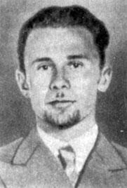 Первая страница подпольной газеты «Звезда», которую редактировал В. С. Омельянюк