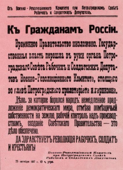 """80% россиян не готовы участвовать в акциях протеста, - опрос """"Левада-центра"""" - Цензор.НЕТ 2521"""
