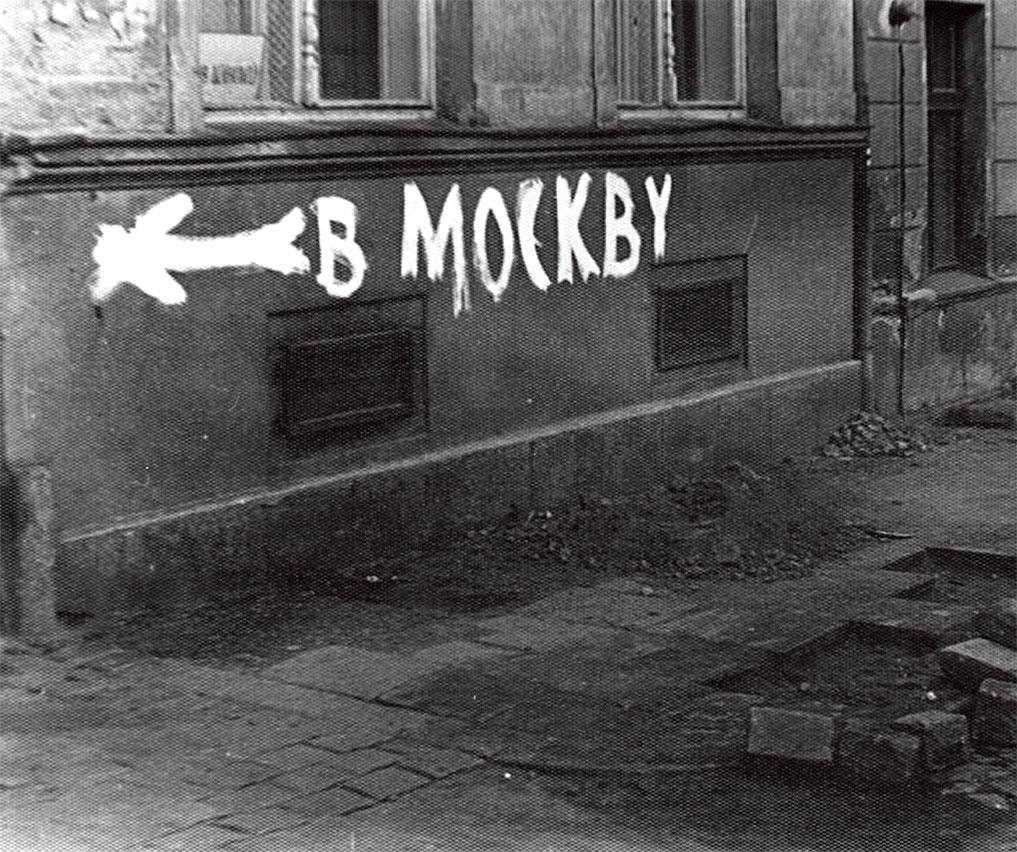 Такими надписями и разобранными тротуарами экстремисты встречали союзные войска в Праге и других городах Чехословакии