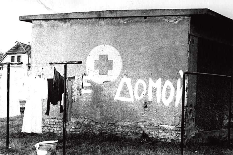 В то время 'это дело' касалось всех стран социалистического лагеря
