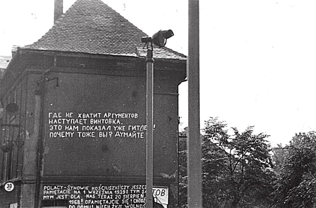 ...Гитлер вошел в Прагу и оккупировал Чехословакию без аргументов...