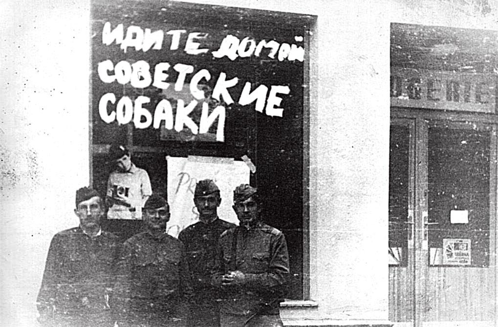 Подобного рода надписи делались не руками мирного населения ЧССР