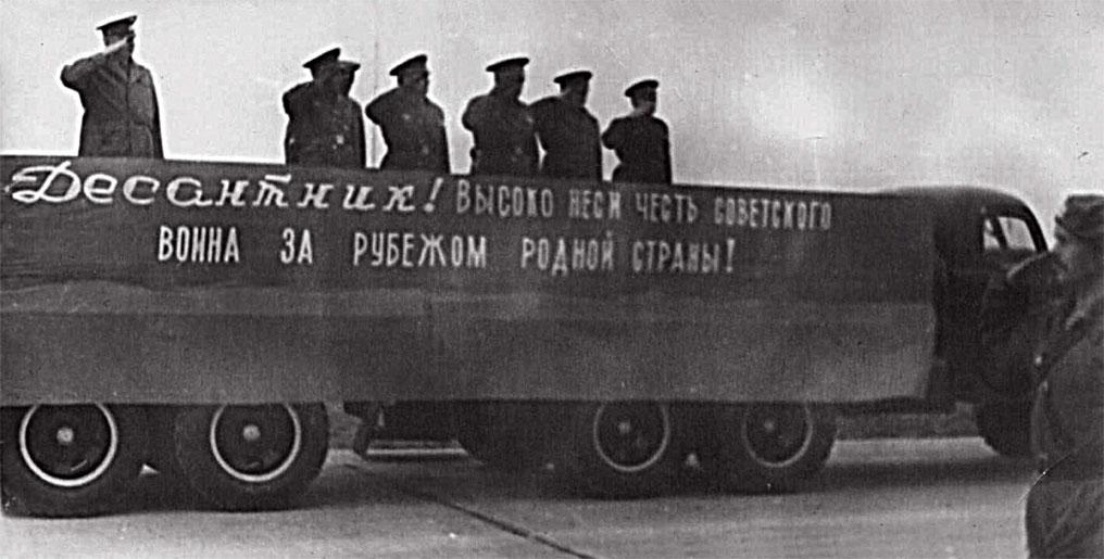 Прохождение торжественным маршем после объявления боевого приказа