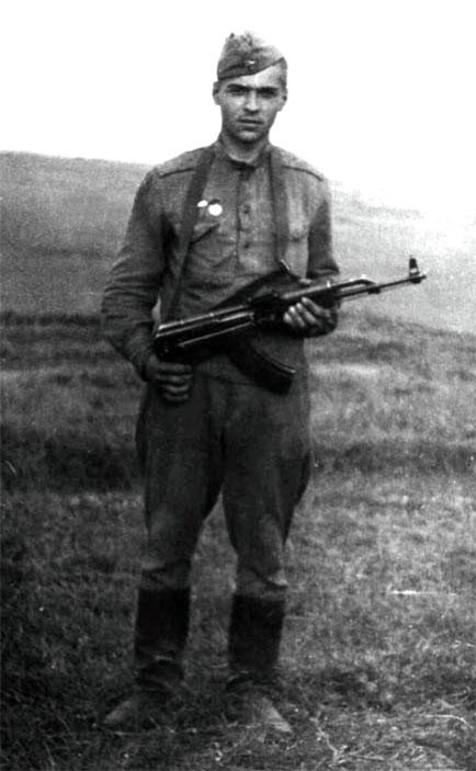 Витченко Александр Викторович