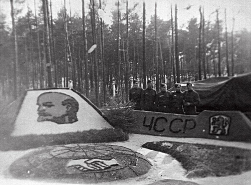 ... В целях укрепления дружбы возле штаба танковой дивизии было выложено панно из песка и мха с надписью 'СССР и ЧССР - дружба народов!'